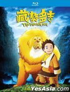 The Tibetan Dog (Blu-ray) (English Subtitled) (China Version)
