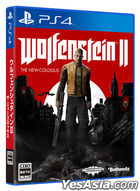 Wolfenstein II: The New Colossus (日本版)