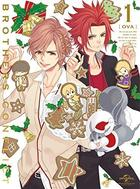 OVA 'BROTHERS CONFLICT' Vol.1 'Seiya' Normal Edition (DVD+CD) (First Press Limited Edition)(Japan Version)
