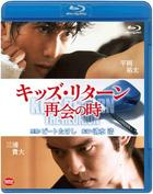Kids Return: The Reunion (Blu-ray)(English Subtitled)(Japan Version)