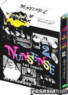 Nunsense 2 - The Sequel (Korean Version)