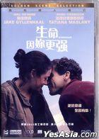 Stronger (2017) (DVD) (Hong Kong Version)