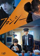 Fancy (DVD)(Japan Version)