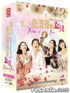 Mother of Mine (2019) (DVD) (Ep.1-108) (End) (Multi-audio) (English Subtitled) (KBS TV Drama) (Singapore Version)