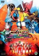 Kamen Rider x Kamen Rider Fourze & OOO - Movie War Mega Max (DVD) (Collector's Pack) (Japan Version)