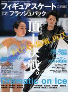 fuigiyua suke to furatsushiyubatsuku 2007 supo tsu dokiyumentari  magajin SPORTS DOCUMENTARY MAGAZINE buru  gaido gurafuits...