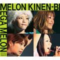 Melon Kinenbi Mega Best (ALBUM+DVD)(Japan Version)