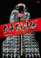 [SASUKE]SANJUKKAI KINEN DVD -SASUKE HISTORY & 2014 SPECIAL EDITION- (Japan Version)