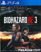 BIOHAZARD RE:3 (Asian Chinese Version)