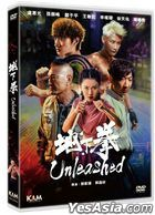 Unleashed (2020) (DVD) (Hong Kong Version)