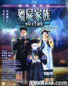 僵尸家族 (1986) (Blu-ray) (经典复刻版) (香港版)