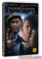 The Shawshank Redemption (DVD) (Normal Edition) (Korea Version)