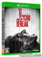 Psycho Break (日本版)