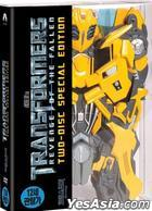 Transformers: Revenge of the Fallen (DVD) (2-Disc  Bumblebee Case Edition) (First Press Limited Edition) (Korea Version)