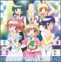 hidamarirandogo rando (Japan Version)