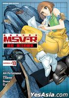 Mobile Suit Gundam MSV-R - The Return of Johnny Ridden (Vol.13)
