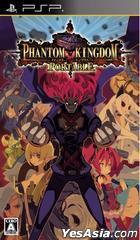 Phantom Kingdom Portable (普通版) (日本版)