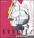 GUNDAM EVOLVE MONTHLY THEME SONG 1 October-November (Japan Version)