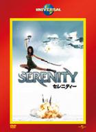 SERENITY (Japan Version)