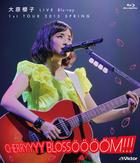 Ohara Sakurako LIVE BLU-RAY 1st TOUR 2015 SPRING -CHERRYYYY BLOSSOOOOM!!!- [BLU-RAY](Japan Version)