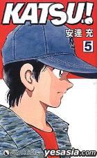 Katsu (Vol.5)