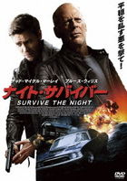 Survive The Night  (DVD) (Japan Version)