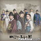 King Maker: The Change of Destiny OST (TV Chosun Drama)