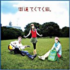 NHK Kaidou Tekuteku Tabi Soundtrack (Japan Version)
