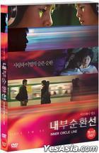 Inner Circle Line (DVD) (Korea Version)