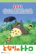 My Neighbor Totoro 2021 Calendar (Japan Version)