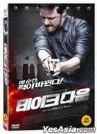 Welcome To The Punch (2013) (DVD) (Korea Version)