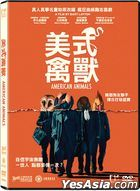American Animals (2018) (DVD) (Hong Kong Version)