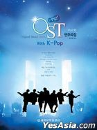 Feelings Piano OST Collection 10 with K-POP