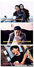 Andy Lau 90s Movie Photos (Set of 54)