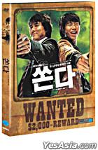 Big Bang (DVD) (Korea Version)