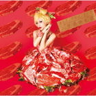 Jinsei Bimi Reisan  (First Press Limited Edition) (Japan Version)