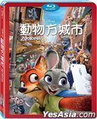 Zootopia (2016) (Blu-ray) (Taiwan Version)