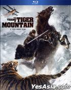 The Taking Of Tiger Mountain (2014) (Blu-ray) (US Version)