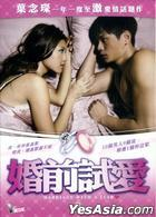 Marriage With A Liar (DVD) (Hong Kong Version)