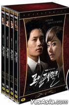 Royal Family (DVD) (7-Disc) (English Subtitled) (End) (MBC TV Drama) (First Press Limited Edition) (Korea Version)