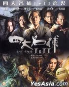 The Four I & II (Blu-ray) (Hong Kong Version)