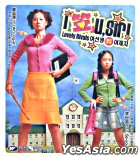 Lovely Rivals (VCD) (Hong Kong Version)