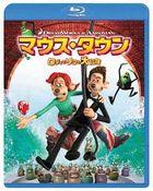CHICKEN RUN (Japan Version)