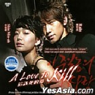 A Love To Kill (Vol.1-16) (End) (Chinese & Malay Subtitles) (Malaysia Version)