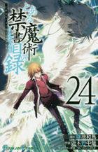 A Certain Magical Index 24 (Comic)