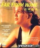 Far From Home (VCD) (Hong Kong Version)