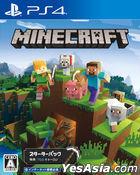 Minecraft Starter Collection (Japan Version)
