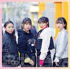 Chuukenhachikou [Type B] (SINGLE+BLU-RAY) (First Press Limited Edition) (Japan Version)
