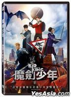 The Kid Who Would Be King (2019) (DVD) (Taiwan Version)