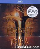 The Hobbit: The Motion Picture Trilogy (Blu-ray) (6-Disc Steelbook Edition) (Taiwan Version)